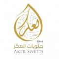 Aker Sweets